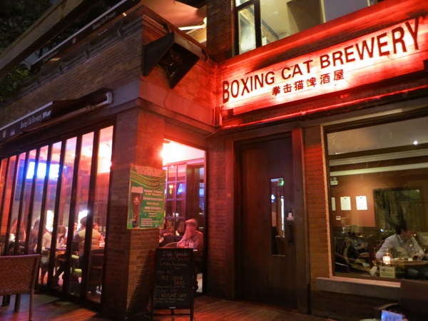 boxing-cat-brewery-shanghai-007