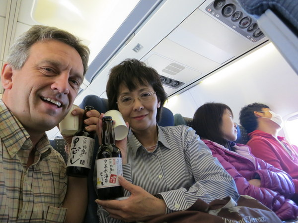 ishigaki beer on plane