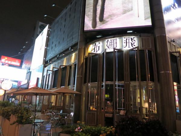 bravo-beer-bar-taichung